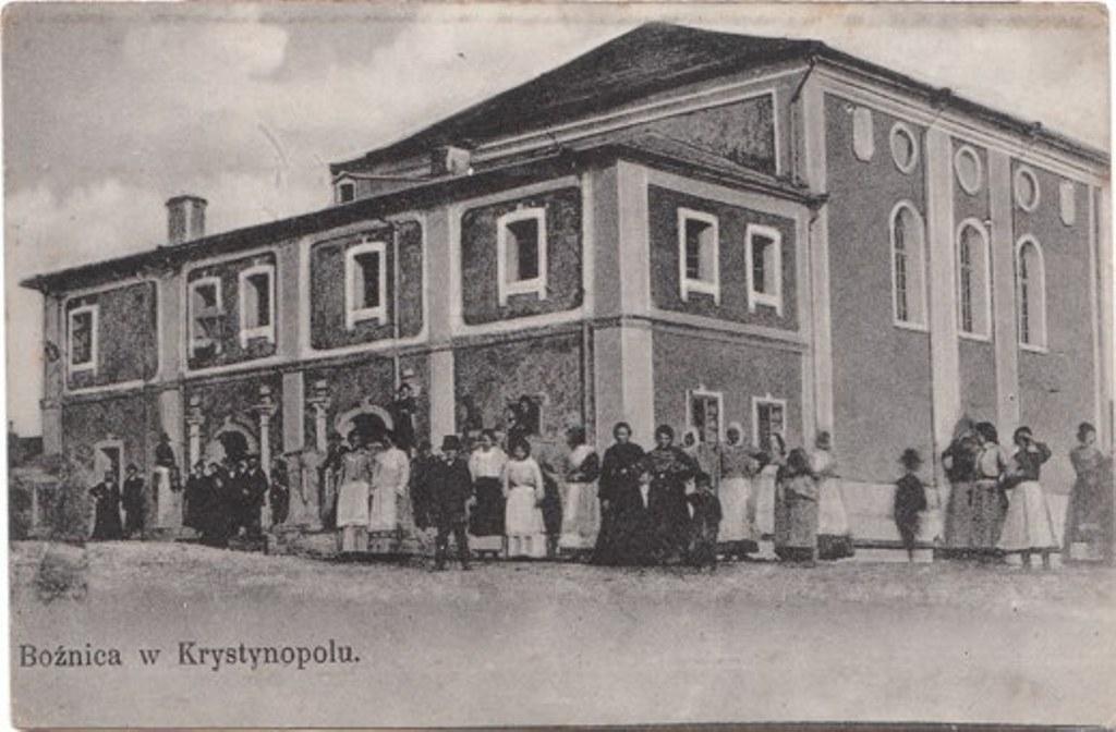 Кристинопільська синагога