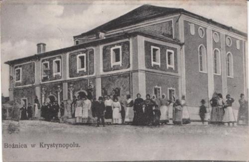 Boznica w Krystynopolu. 1930-ті (?)