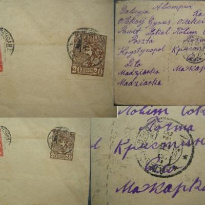 Олександрівка-Маджарки. 1918