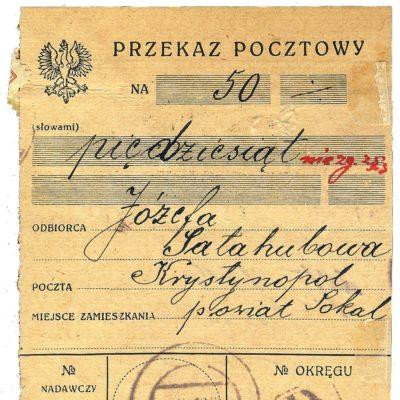 Поштовий переказ з Кракова до Кристинополя.  20.Х.1919