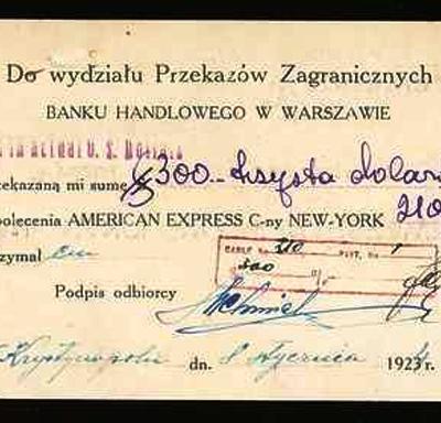 Грошовий переказ до Кристинополя. 08.01.1924