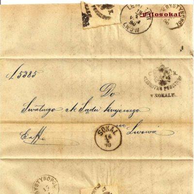 Заказний лист до Вищого крайового суду у Львові. Квітень, 1890 року.