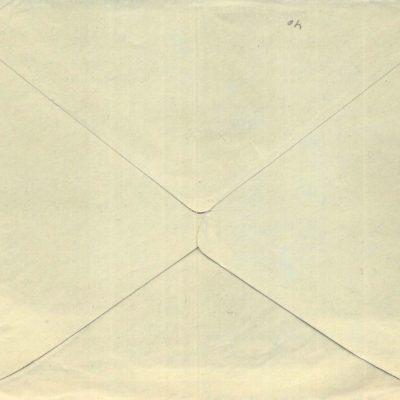 Люблін-Кристинопіль. 26.06.1941