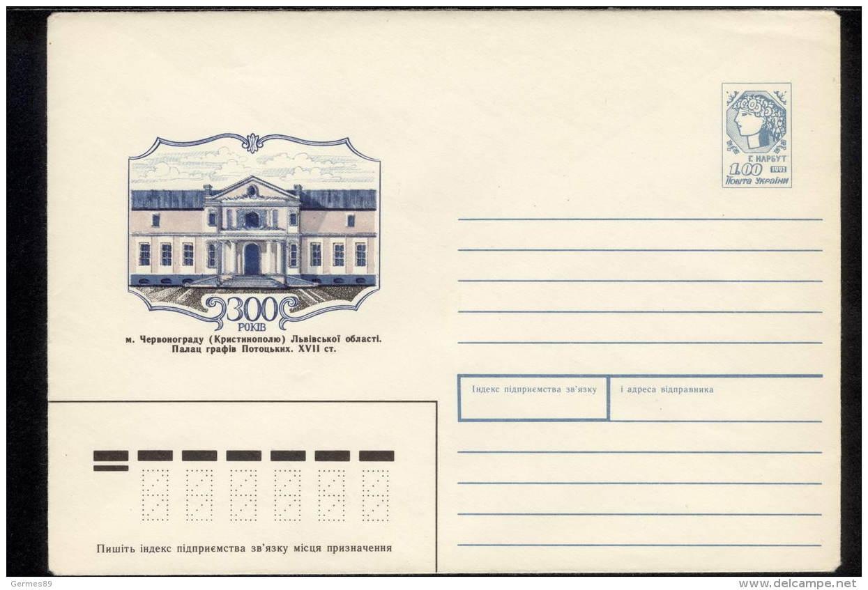 300 років Кристинополю, 1992