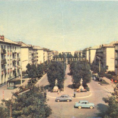 Вулиця Возз'єднання, 1969