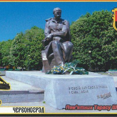 Пам'ятник Т. Шевченко. 2017