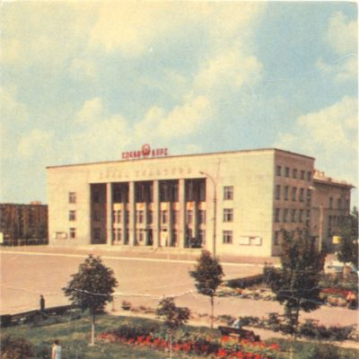 Палац культури, 1969