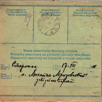 Кристинопіль-Підбуж, 1918