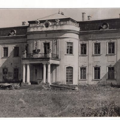 Палац у Кристинополі. 1939