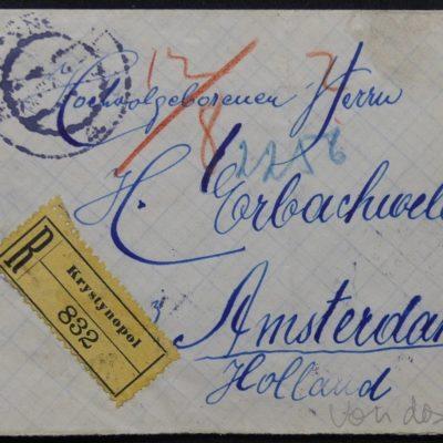 Кристинопіль-Амстердам. 1920-ті