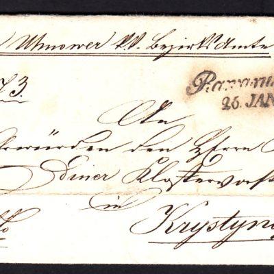 Р.Руська-Жовква-Сокаль, 1859 (кореспондент в Кристинополі)