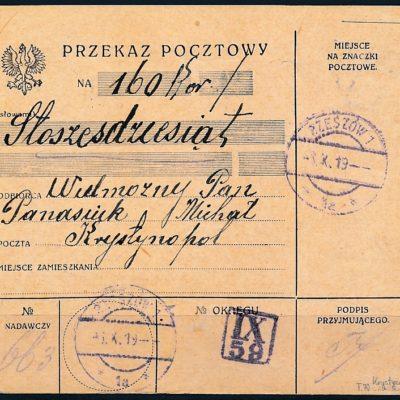 Поштовий переказ. Жешув-Кристинополь. 1919