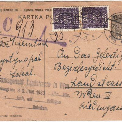 Кристинопіль-Відень. 1933