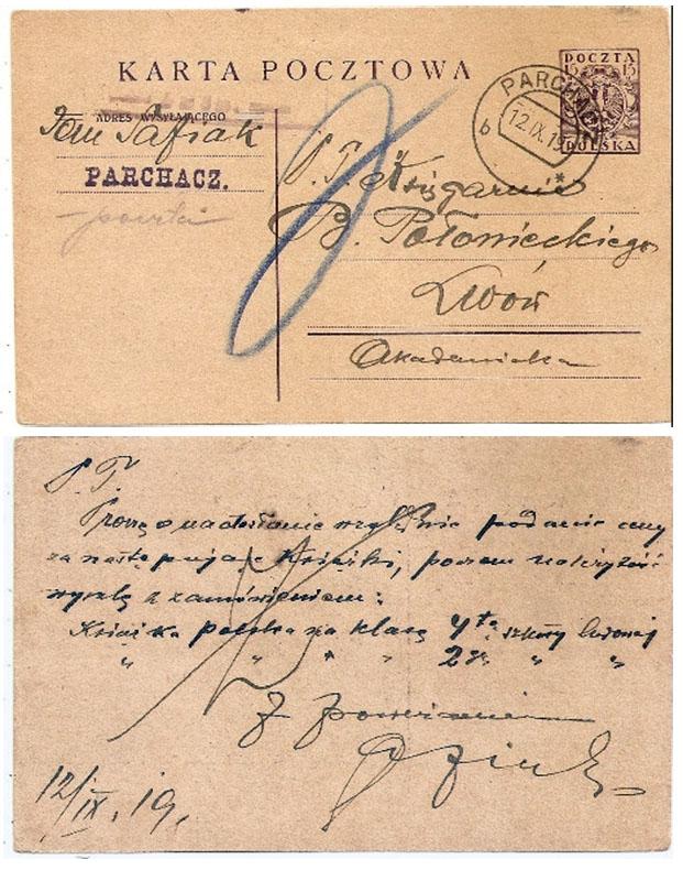 Пархач-Львів, 1919
