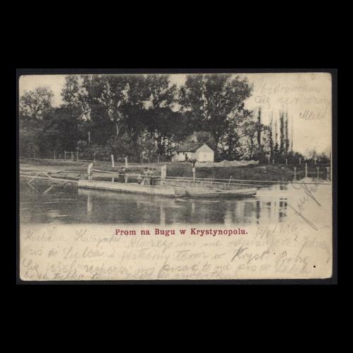 Prom na Bugu, 1904