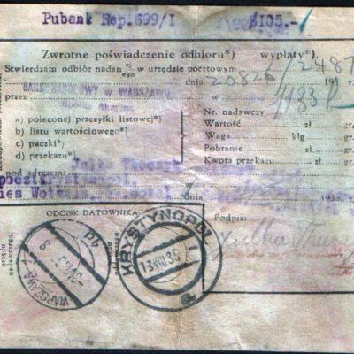 Поштовий переказ Варшава-Волсвин, 13.08.1935