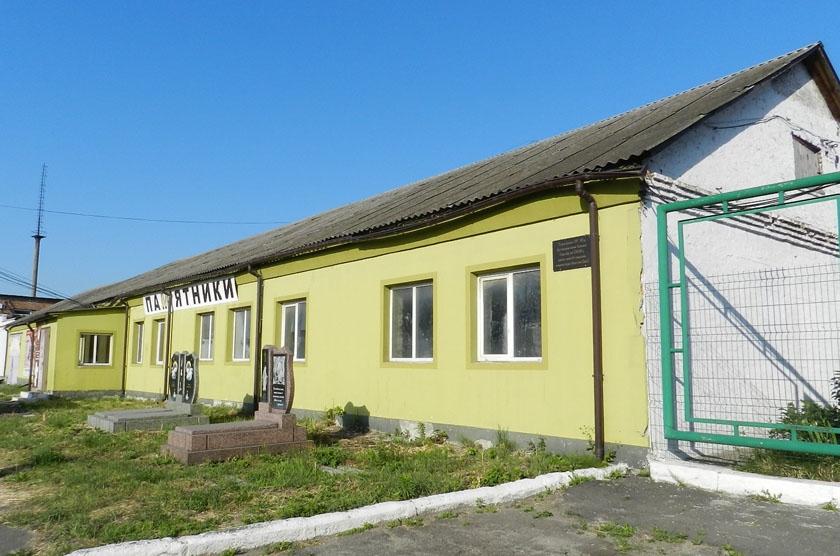 Будівля прикордонної застави СРСР