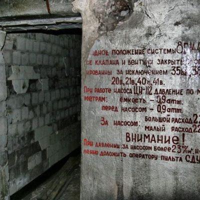 """Залишки ШПУ """"Двина"""", с. Корчин, 2010 р."""