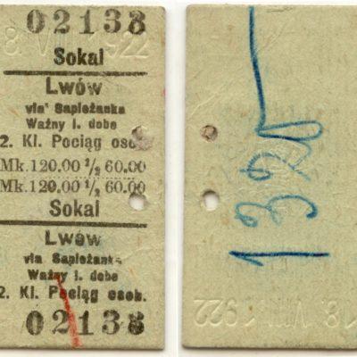 Сокаль-Львів. 1922