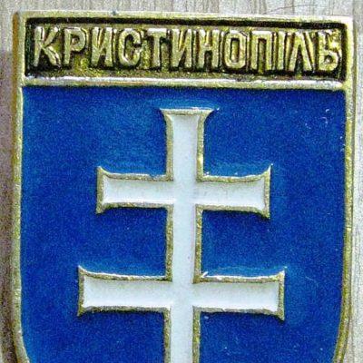 Герб Кристинополя