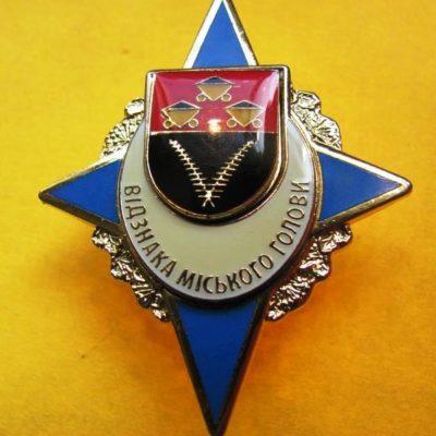 Відзнака міського голови Червонограда, 2000-і рр.