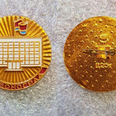 Червоноград. Адміністрація. СРСР