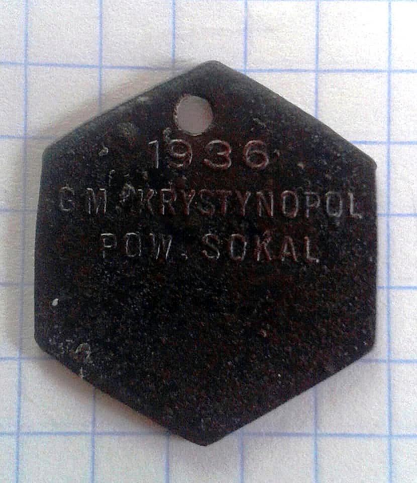 Собачий жетон, 1936