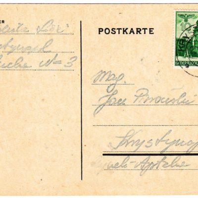 Кристинопіль, 1941