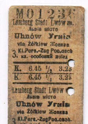 Львів-Угнів. 1915