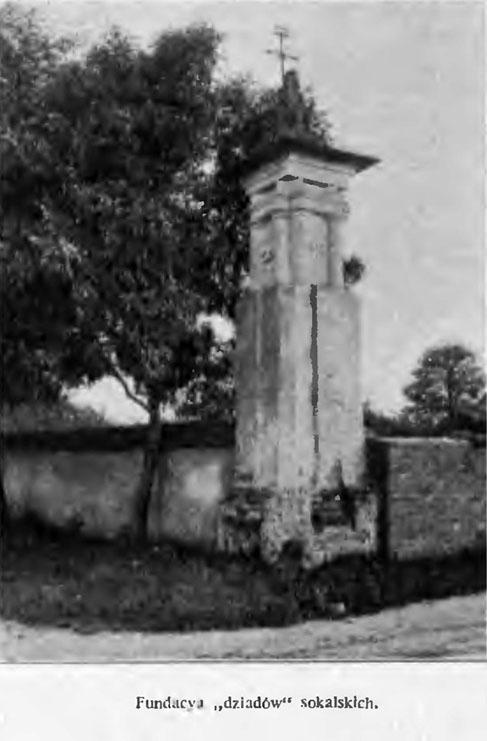 Сокаль, біля муру Бернардинського монастиря
