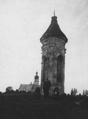 Сокаль, на полі Бернардинського монастиря