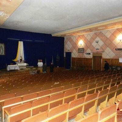 Глядацький зал.