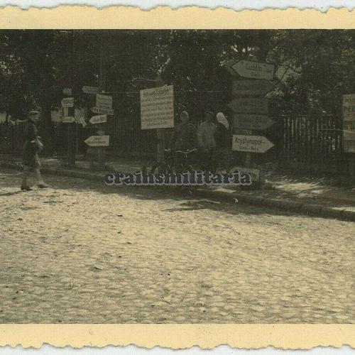 Грубешув. 1941