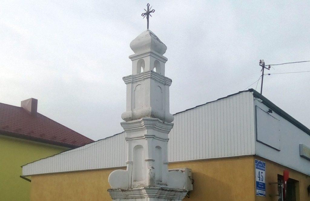 Придорожній хрест