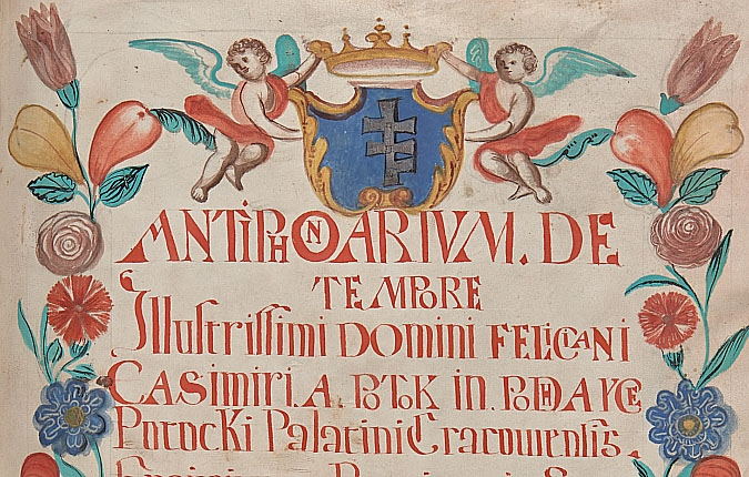 Антифонарій з монастиря оо. Бернардинів 1699 року