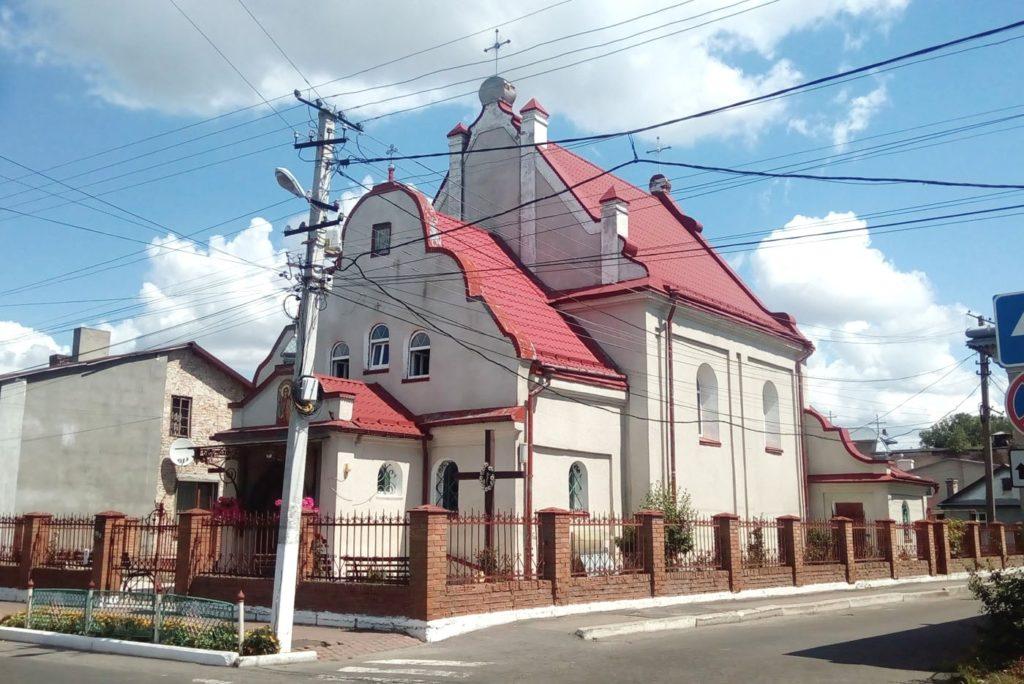 Церква святого Архистратига Михаїла