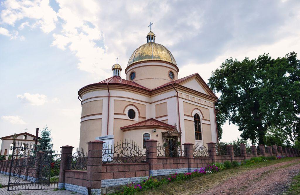 Церква Воздвиження Чесного Хреста