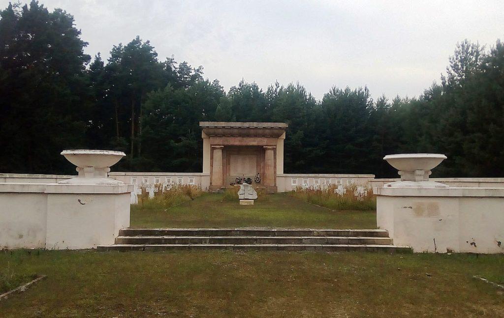 Меморіал Першої світової війни