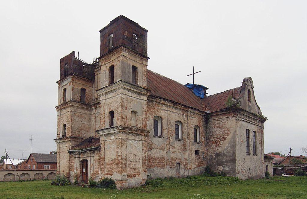 Костел святого Архангела Михаїла