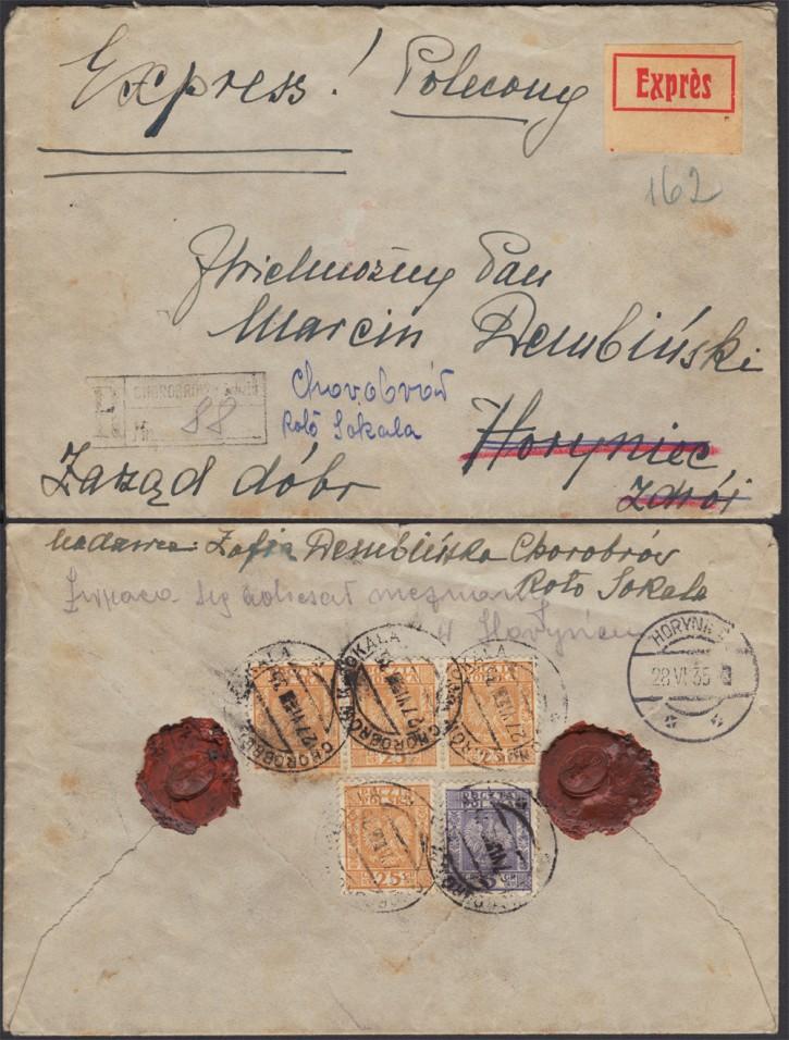 Хоробрів-Горинець. 1935