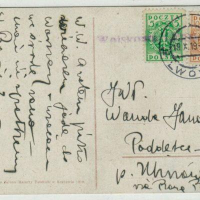 Львів-Угнів, 1919
