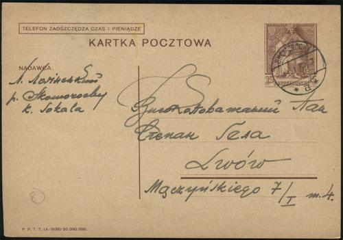 Скоморохи-Львів. 1938