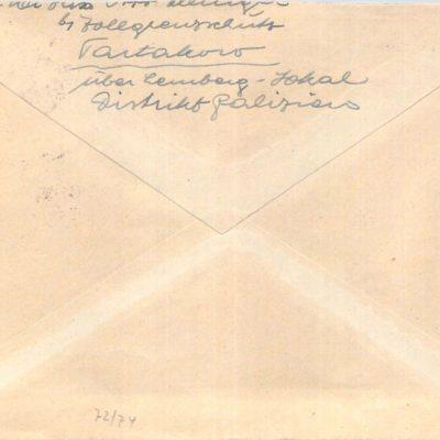 Тартаків-Лейпциг. 1943 a