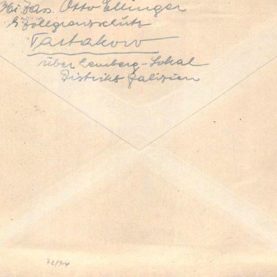 Тартаків-Лейпциг. 1943