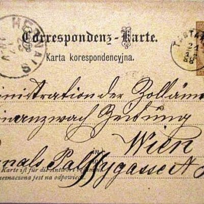 Тартаків-Відень. 21.XII.1888