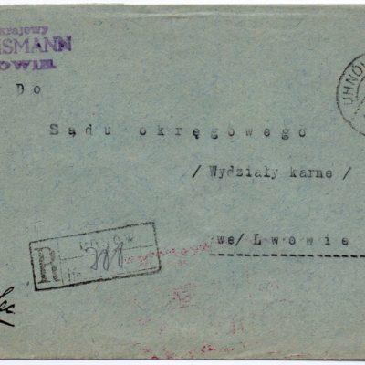 Угнів-Львів, 1937