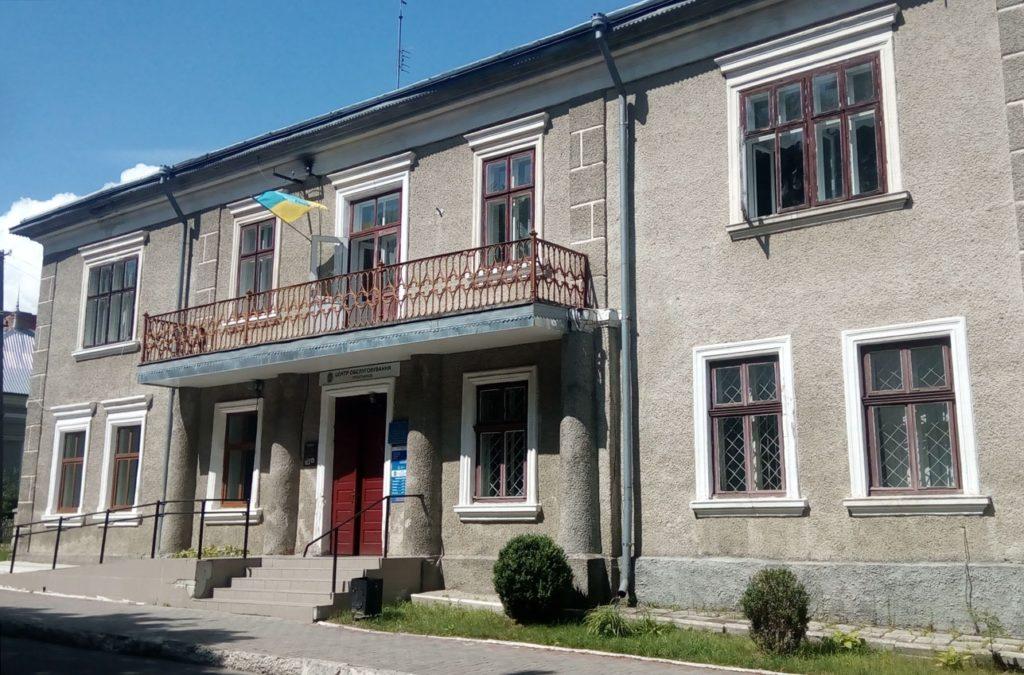 Будинок староства