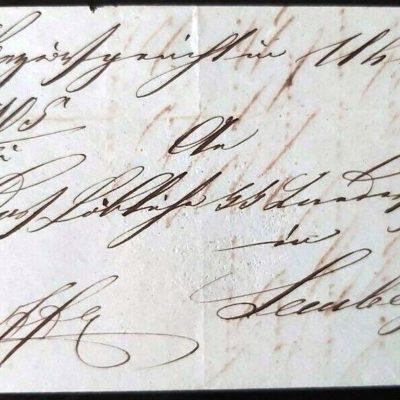 Угнів-Львів. 1869
