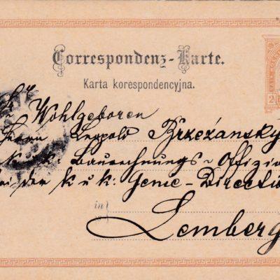 Туринка-Львів, 1896