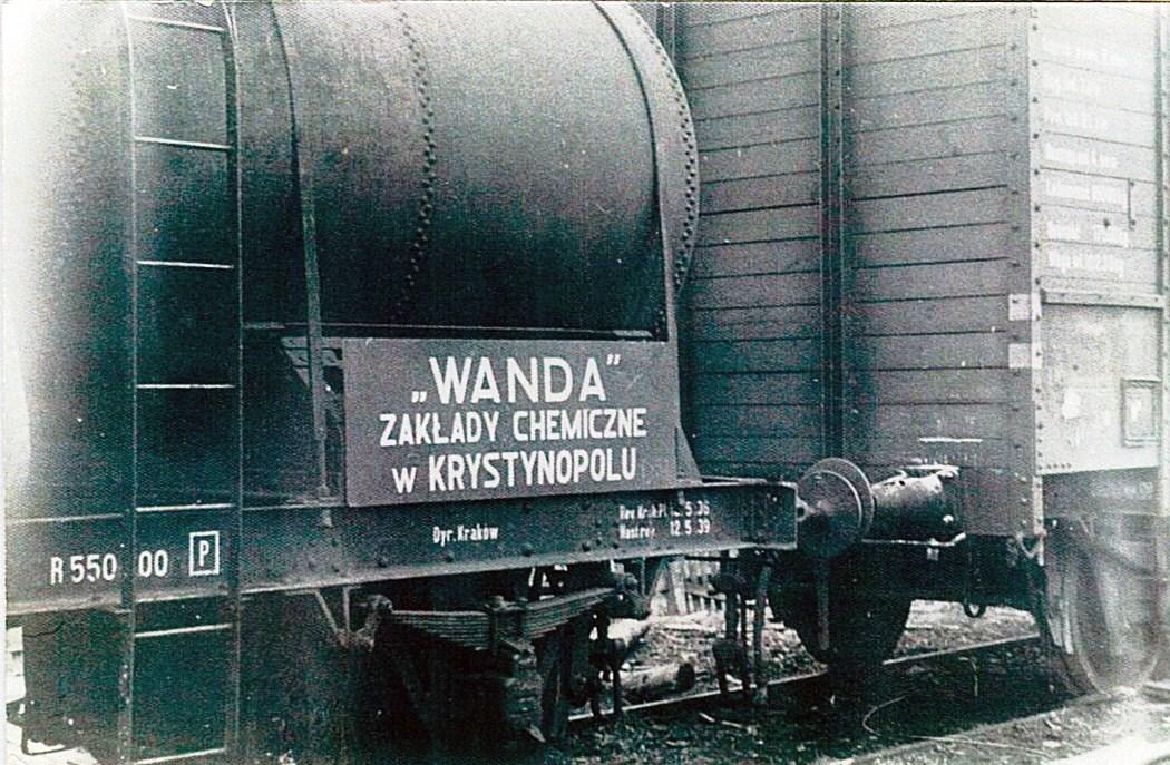 Хімічна фабрика «Wanda»